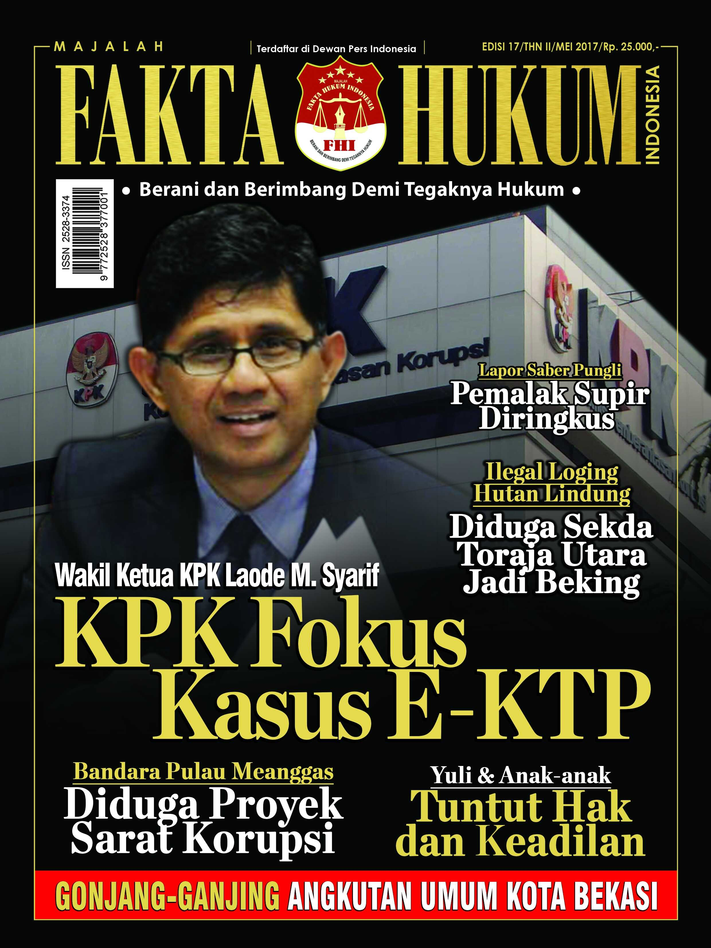 COVER 17